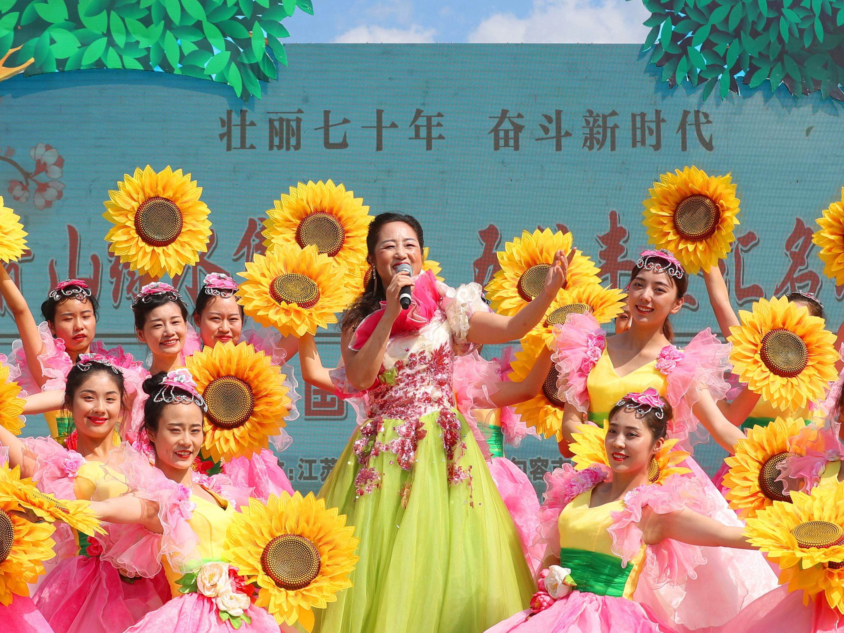 乡村振兴展新画卷 2019中国·句容农民丰收节在天王镇开幕